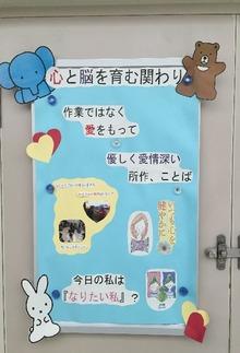 衆善会乳児院 (10)