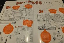 興正学園 (6)