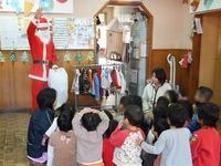 美鈴サンタ2011'大阪愛児の家