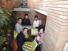 京都- 迦陵園(6)