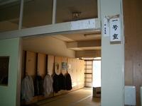 Misuzuサンタ名古屋慈友学園 (4)