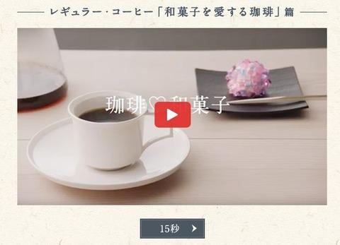 6/16和菓子の日 限定セール②