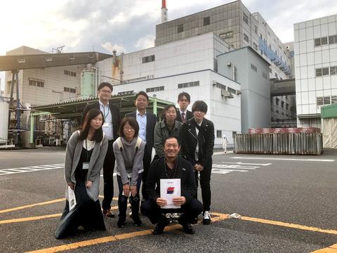 日本一の製糖工場見学