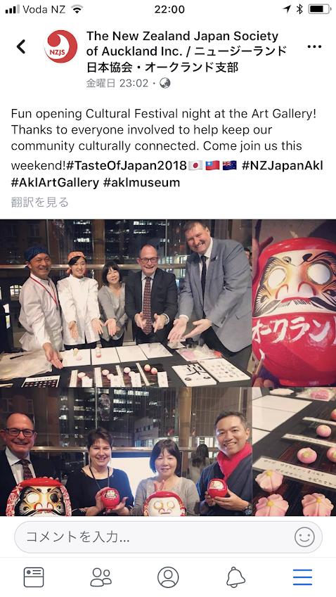taste of japan gallery