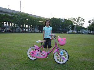 自転車にのれたヨ!