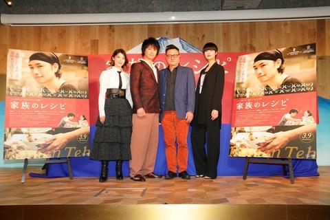 映画「家族のレシピ」公開イベントに「ちごもち」登場