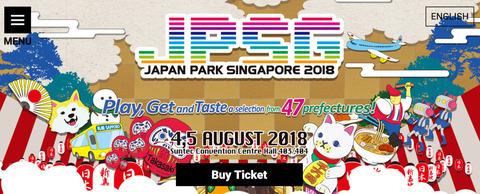 シンガポールに高崎の魅力を!