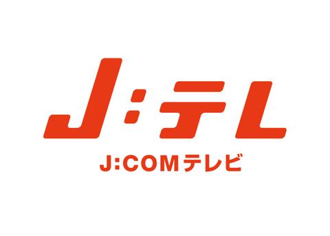 Jテレ 地デジ10ch