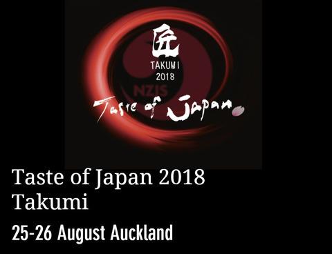 NZで和菓子を紹介しました