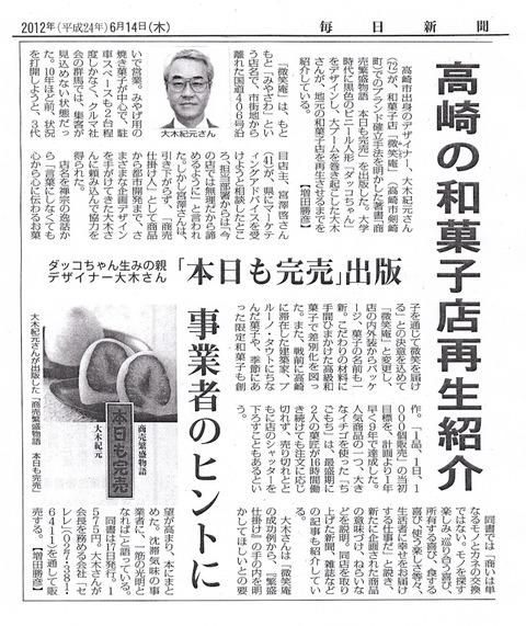 news-kanbai3