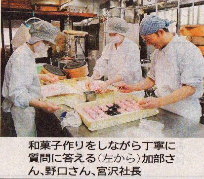 TAKATAI6月5日号に掲載されました