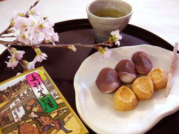 上州茶屋<あんころ餅・きなこ餅>