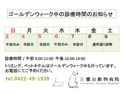スクリーンショット 2020-04-13 16.34.06
