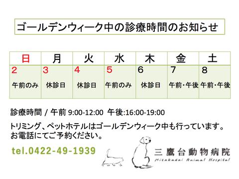 スクリーンショット 2021-04-06 18.45.53