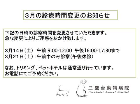 スクリーンショット 2020-03-07 16.24.34