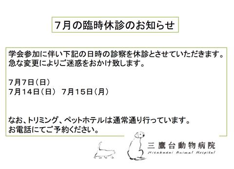 スクリーンショット 2019-06-04 17.12.34