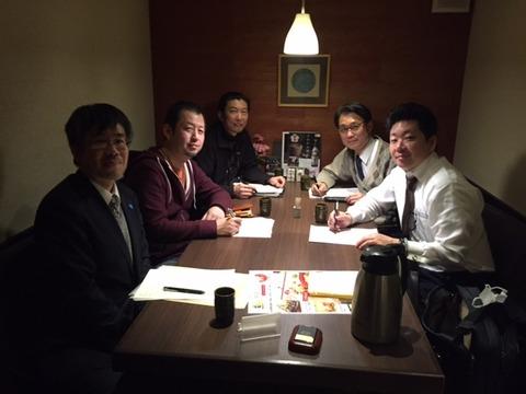 20160411_三の会幹事会