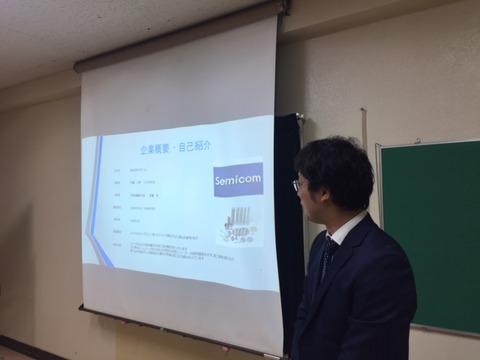 20190513_大策発表