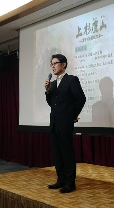 20161003_近藤 (1)