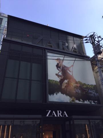20161002_ZARA