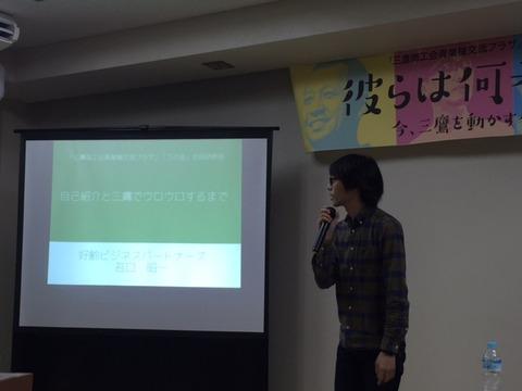 20160803_苔口