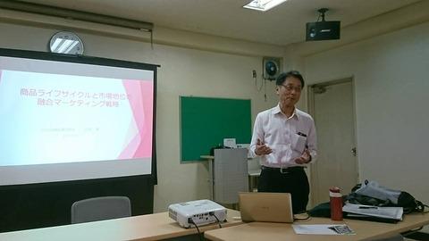 20170509_MBA近藤