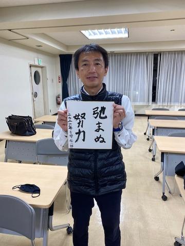 20210324_青野さん発表