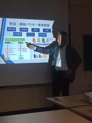 20180305_坂田さん