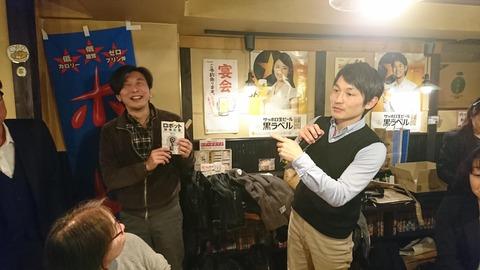 20171205_京増さん