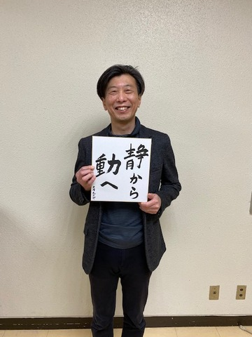 20210324_京増さん発表