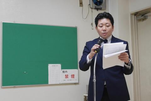 20160404_井上幹事