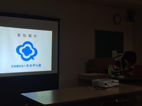 20160603_おおぞら会