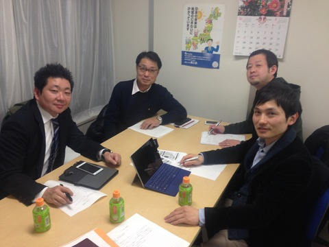 20160112_幹事会