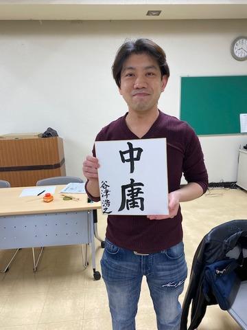 20210324_谷津さん発表