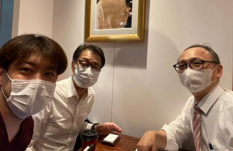 20201127_藤井様打ち合わせ