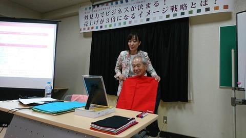 20170809_川井さん