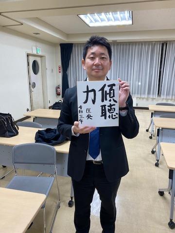 20210324_井上さん発表