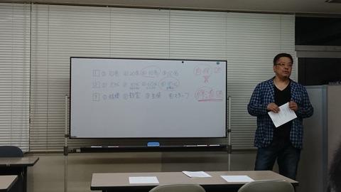 20160907_西村氏2