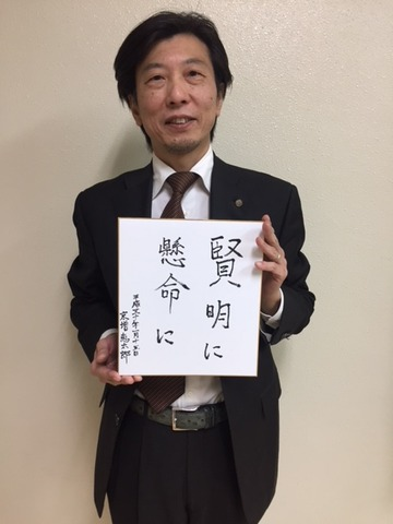 20180115_京増さん