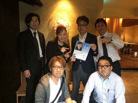 20190521_幹事会
