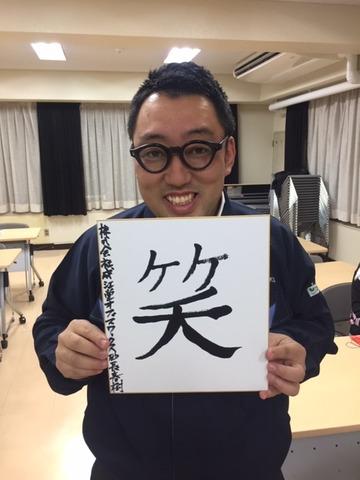 20190121_砂長さん