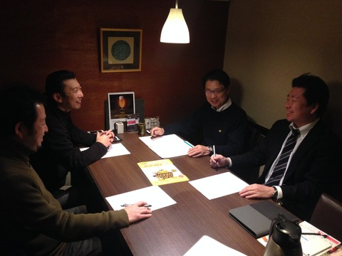 20160128_1月幹事会