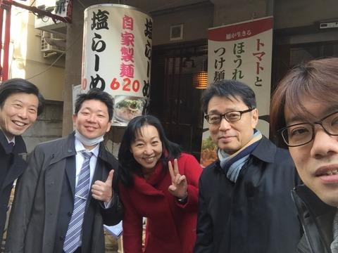 20190129_幹事会