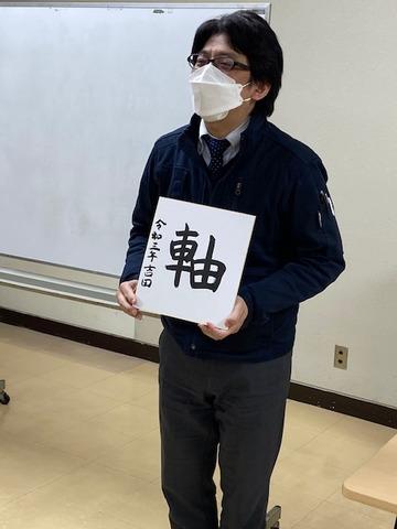20210324_吉田さん発表