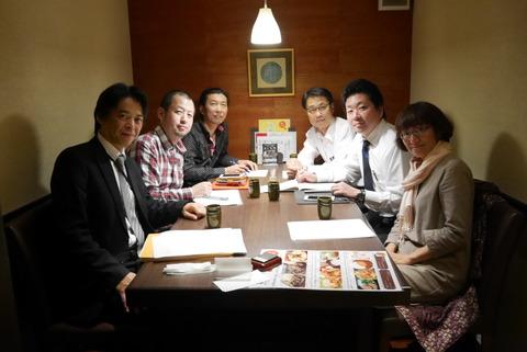 20151111_幹事会