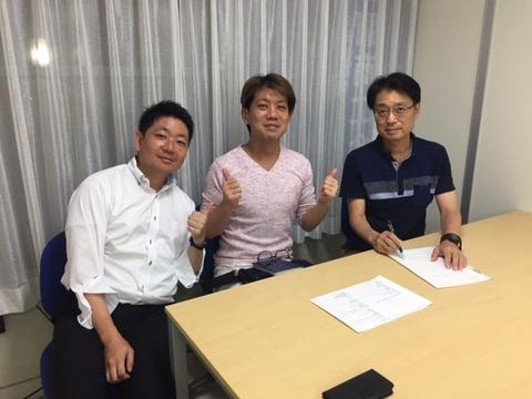 20190809_幹事会