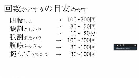 スクリーンショット (140)
