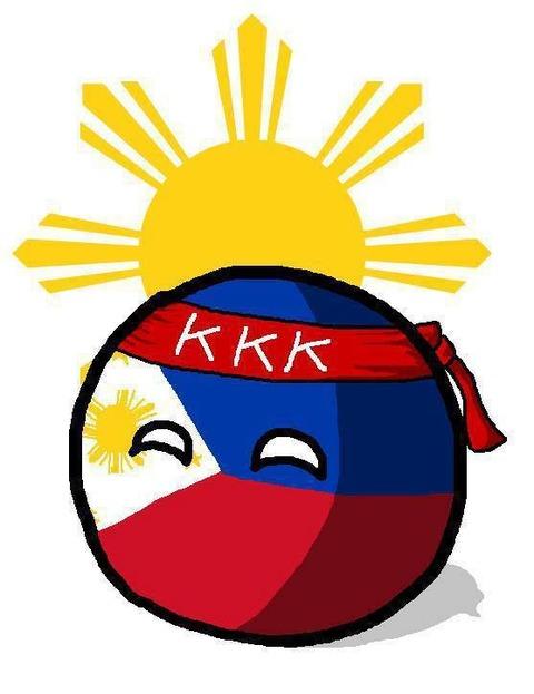 Philippinesball