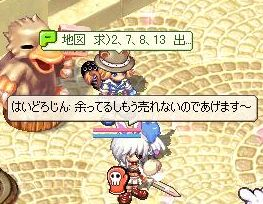 screenshot4449