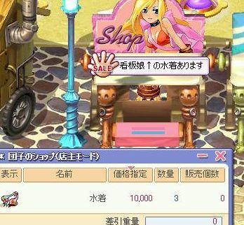 screenshot4714